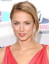Actor Iliza Shlesinger