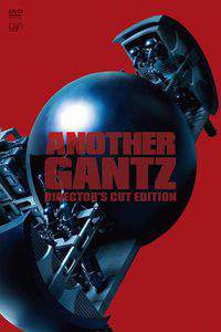 Another Gantz
