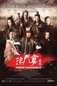 White Vengeance