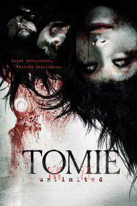 Tomie: Unlimited