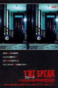 The Speak