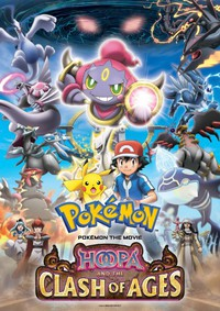 Pokemon the Movie: Hoopa VS. Arceus and the Mystery of the Prison Bottle