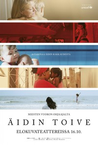 Mother's Wish (Aidin toive)