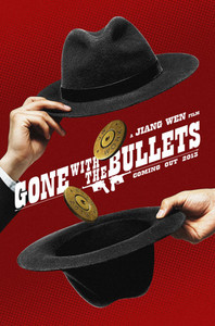 Gone with the Bullets