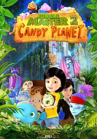 Jungle Master 2: Candy Planet (The Candy World)