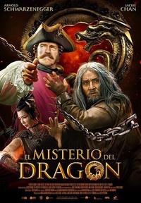 Journey to China: The Mystery of Dragon Seal (Viy 2: The Iron Mask)