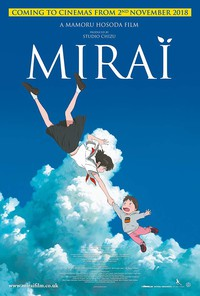 Mirai of the Future (Mirai no Mirai)