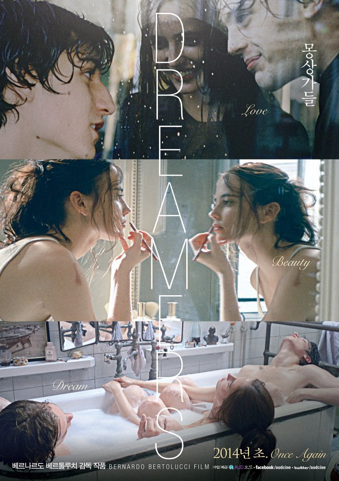 The dreamers full movie watch online