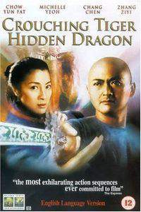 Crouching Tiger, Hidden Dragon (Wo hu cang long)